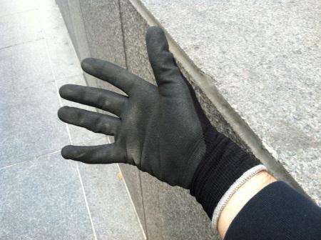 grip-glove