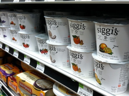 Siggis-skyr-yogurt-at-supermarket