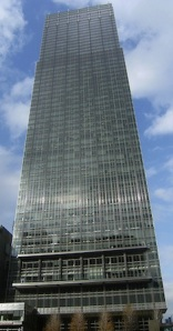 300-north-lasalle-chicago-looking-up