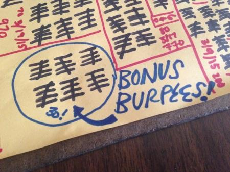 bonus-burpees