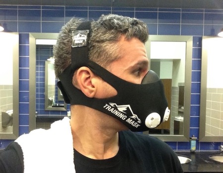 david-elevation-training-mask-side
