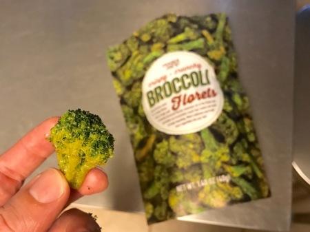 trader-joes-crispy-crunchy-broccoli